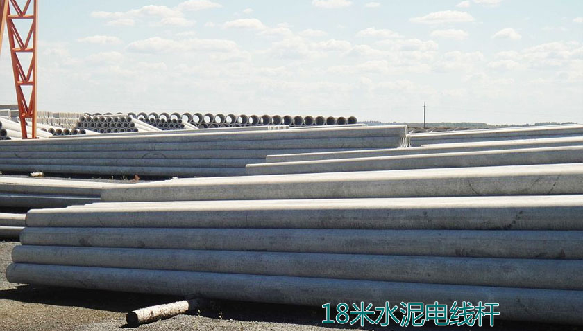 18米水泥电线杆
