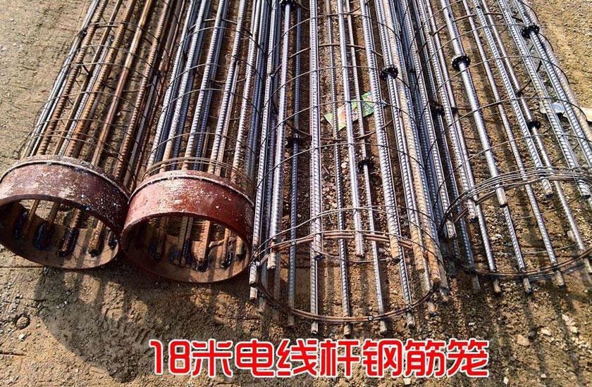 18米水泥电杆