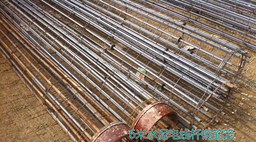 6米水泥电杆